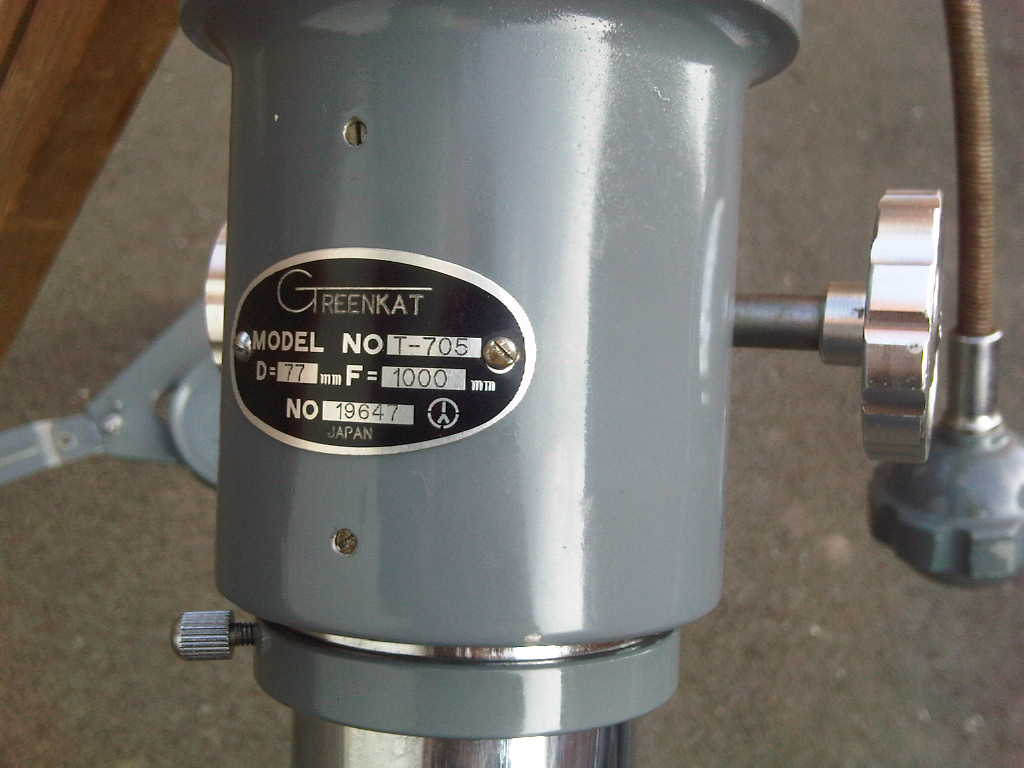 Greenkat focuser (now smooth as silk thanks to Philj :-) )