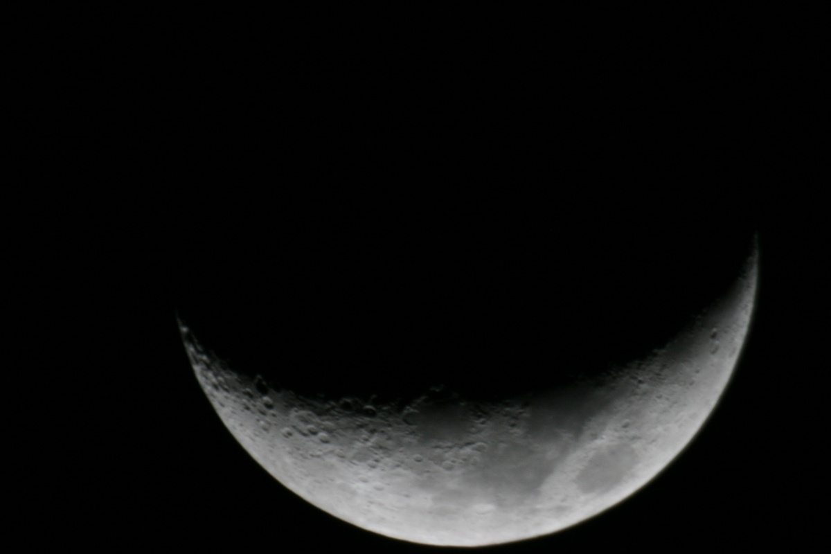 First attempt at imaging the moon