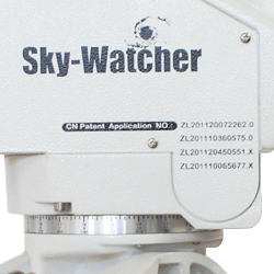 skywatcher_az-eq6-gt_patents.jpg