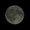 Full Moon 06102017rot.png