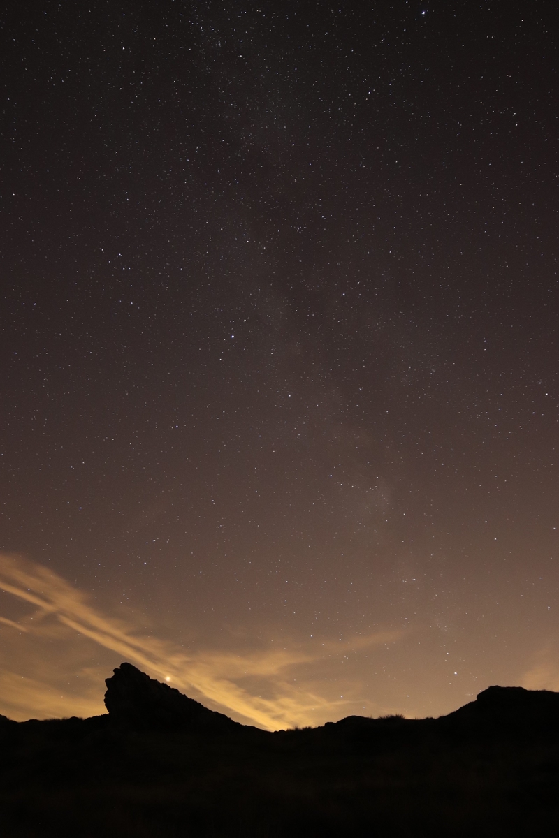 Gib Tor. With Mars and the Milkyway